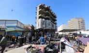 이라크 바그다드서 자살 테러 잇따라 발생…140명 이상 사상
