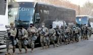 바이든 취임식 보안 태세 당분간 유지…워싱턴에 군인 수천명 주둔