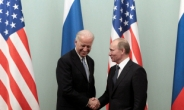 바이든, 푸틴의 러시아에 강하게 간다…뉴스타트 5년 연장하되 적대 행위 평가
