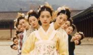 조선의 공주, 한복 패션쇼 '코리아 인 패션' 큰 인기