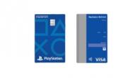 현대카드, '플스' 특화카드 선보인다