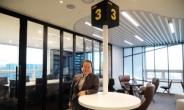 신한생명·오렌지라이프, 오픈 업무환경 만들고 복장 자율화 도입