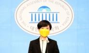 [헤럴드pic] 기자회견하는 류호정 정의당 의원