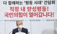 [헤럴드pic] 발언하는 김종인 국민의힘 비상대책위원장
