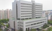 177억원 가로챈 가상화폐 투자사기업자 1심 징역 6년