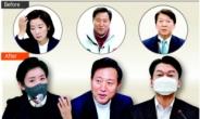 머리묶은 羅·쫙 빼입은 吳·눈썹문신 安…'野 3강' 스타일 정치