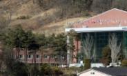 서울시 BTJ열방센터 미검사자 GPS에 덜미…5명 고발한다