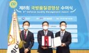 한화디펜스, 품질경영 우수업체 '기품원 대통령 표창'