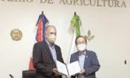 새마을운동중앙회-도미니카공화국 농무부 업무협약
