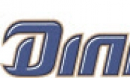 NC 다이노스-부경양돈농협, 4년 연속 스폰서십 협약