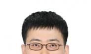 """사준모 """"진혜원, 페이스북 글로 검사 품위 훼손…징계 요청"""""""