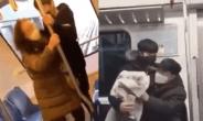 무서운 중학생…'경전철에서  노인 폭행' 영상 온라인 확산