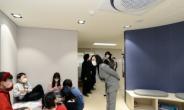 전국최대규모 '다함께돌봄센터' 성남에 온다