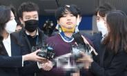 [단독] 항소심 선고 앞둔 조주빈, 강제추행 혐의 추가 기소 [촉!]
