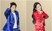 '트로트의 민족' 안성준-김소연, 23일 MBC '쇼! 음악중심' 출격