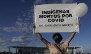 브라질 코로나19 재확산세에 보우소나루 지지율 급락…퇴진 시위도