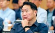 SK '투자본능' 더 강해진다…4대 사업 조직개편