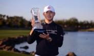 '3년8개월을 기다렸다' 김시우, PGA투어 통산 3번째 우승컵