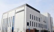 수원 고등동 행정복지센터 임시 개청