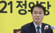 김종철 성추행 사퇴, 진보도덕성-독자노선-與보선 '삼중 충격'