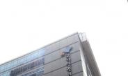 제10회 인권보도상 대상에 포항MBC '그 쇳물 쓰지 마라'