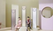 LG전자, 디자인 확 바뀐  'LG 휘센 타워' 에어컨 출시