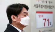 [헤럴드pic] 서울시장 선거 'D-71'
