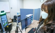 마스크 착용해도 체온측정·안면인식 정확…'AI 출입관리 시스템' 개발