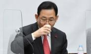 [헤럴드pic] 물 마시는 주호영 원내대표
