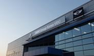 'BMW 차량물류센터' 확장…3년간 600억원 투자