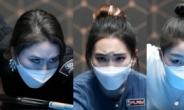 女 고수들의 '삼색 안면 변신'…풀 서바이벌 2차전