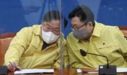 [헤럴드pic] 더불어민주당 김태년 원내대표와 홍익표 정책위의장