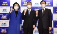 [헤럴드pic] 기념촬영하는 이재명·박영선·우상호