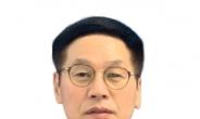"""Sh수협은행, 부산‧경남광역본부 신설…""""지역 네트워크 활성화"""""""