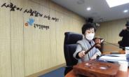 인권위 '박원순 성희롱 인정' 다음은?검찰수사·감사원 감사 급물살 탈까