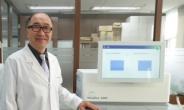 <신제품·신기술>EDGC, 우크라이나에 암 조기 진단 생검서비스 공급