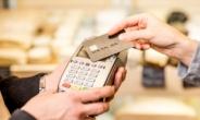 상반기 연매출 30억이하 278만곳, 카드 수수료 우대