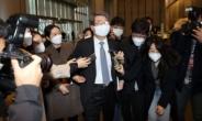 삼성 준법위·7개사 최고경영자 간담회…