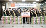 박순호 세정그룹 회장, 23년째 이어온 이웃돕기 나눔 손길
