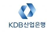 """산업은행 """"녹색금융 주도하는 정책은행으로 대전환"""""""