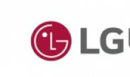 LG디스플레이, 작년 4분기 영업이익 6855억원…두 분기 연속 흑자
