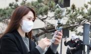 "KT 상용망에서 '5G 단독모드' 시범서비스 돌입…""진정한 5G 기대"""