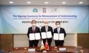 글로벌 재생에너지 개발사 CIP…해상풍력 인재 육성 앞장