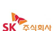 SK㈜ C&C, 기업용 블록체인 개발 나선다…람다256과 '맞손'