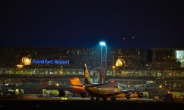 현대글로비스, 글로벌 '항공 물류' 강화…유럽에 전략 거점 구축