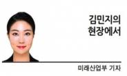 [현장에서] 삼성·애플 '충전기 빼기' 유감