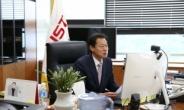 '국가연구소대학원 UST' 신임교수 207명 임용…1100명 출연硏 박사 확보