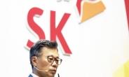 """조대식 SK수펙스 의장 """"올해 파이낸셜 스토리 실행 원년"""""""