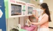 '세제도 자판기로 리필'…이마트, 에코 리필 스테이션 확대