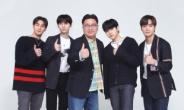 뉴이스트-서경덕, 어려운 겨울철 '안전용어' 쉬운 한국어로 알린다